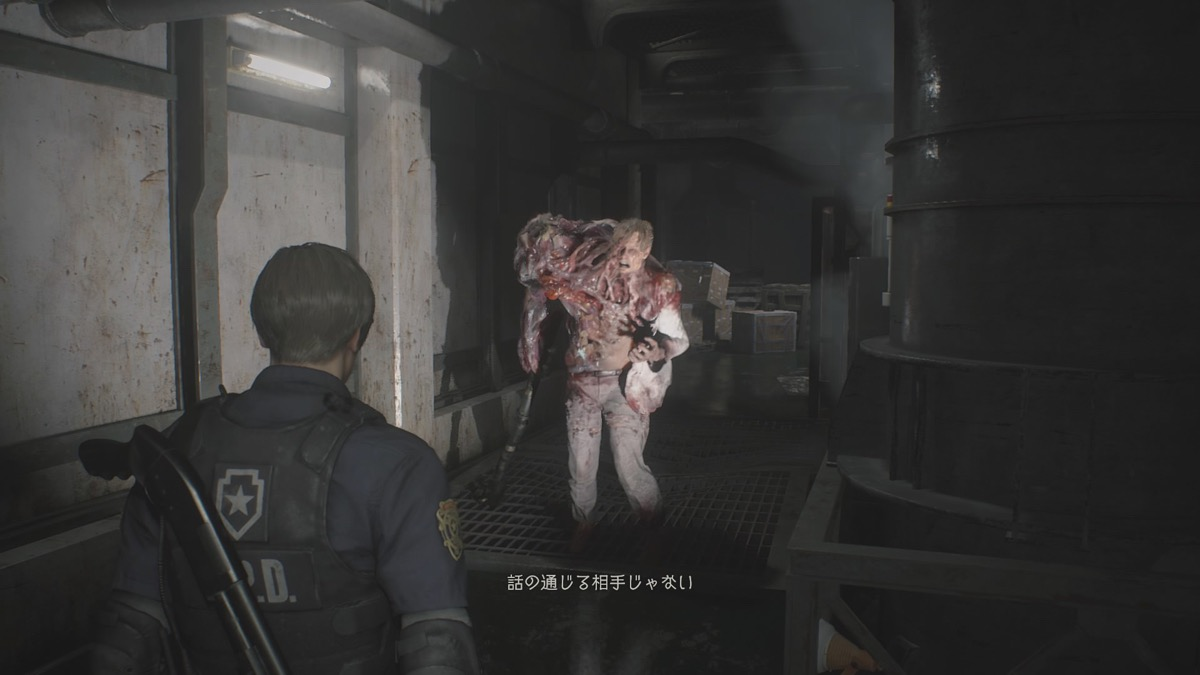 biohazard2_img_0031