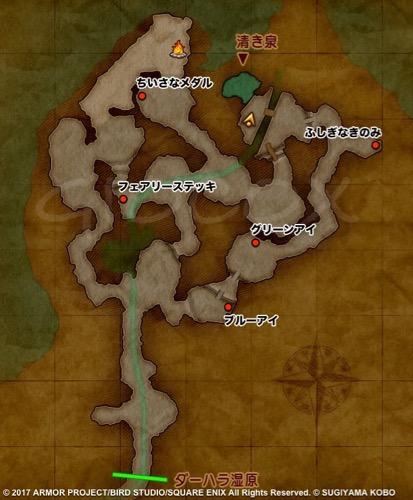 霊水の洞くつ[宝箱]