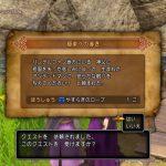 image_00045
