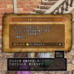 image_00072