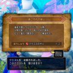 image_00075