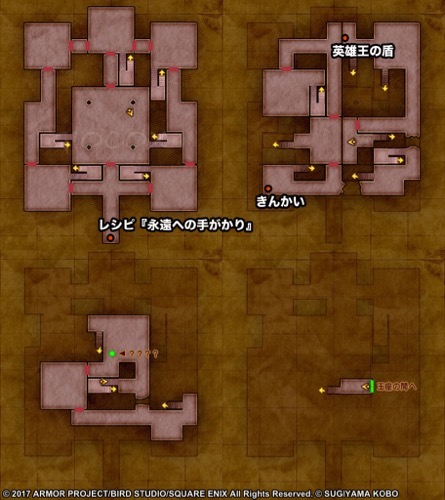 賢者の試練・追憶の城[宝箱]