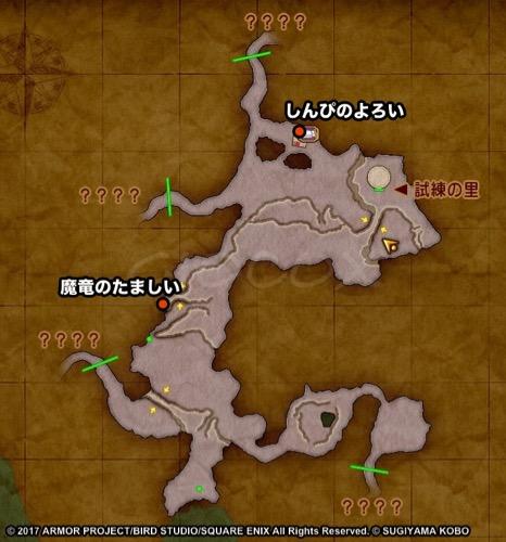 ネルセンの迷宮・試練の里への道[宝箱]