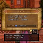 image_00145