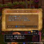 image_00148