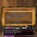 image_00225