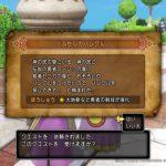 image_00248
