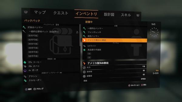 dl_002