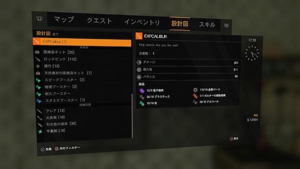 dl_008