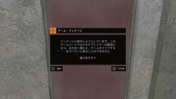 dl_010