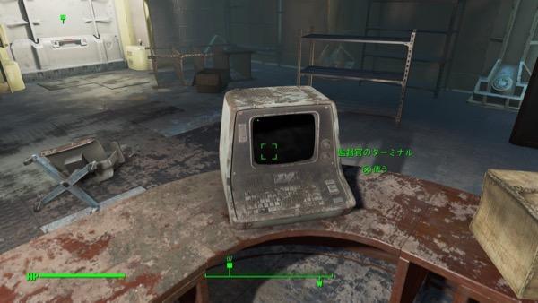 Fallout4_0026