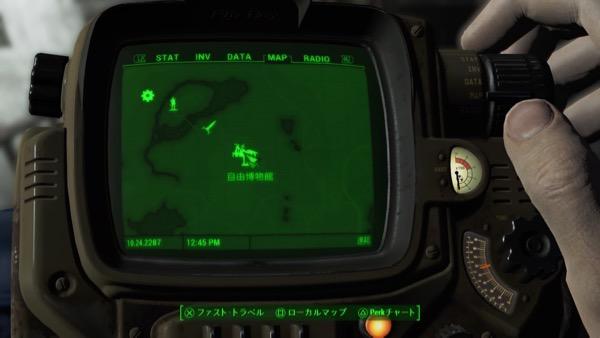 Fallout4_0029
