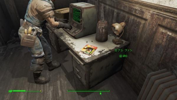 Fallout4_0030