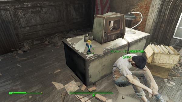 Fallout4_0031