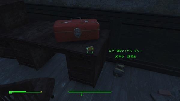 Fallout4_0032