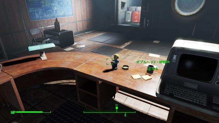 Fallout4_0090