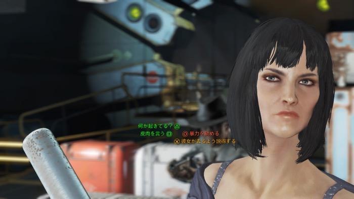 Fallout4_0092