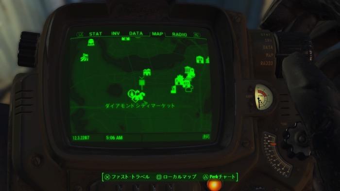 Fallout4_0093