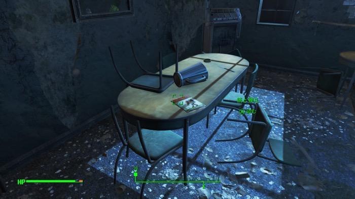 Fallout4_0097