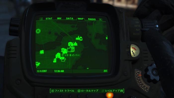 Fallout4_0107