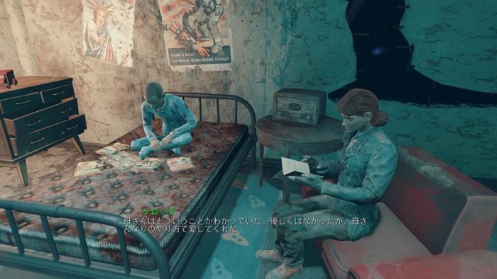 Fallout4_0109