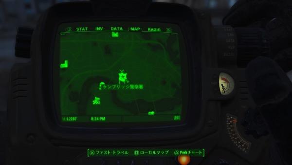 Fallout4_0061