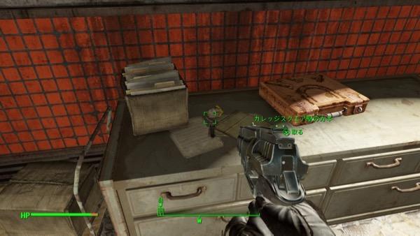 Fallout4_0063