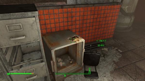 Fallout4_0064
