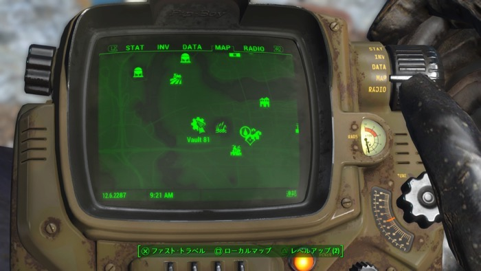 Fallout4_0098