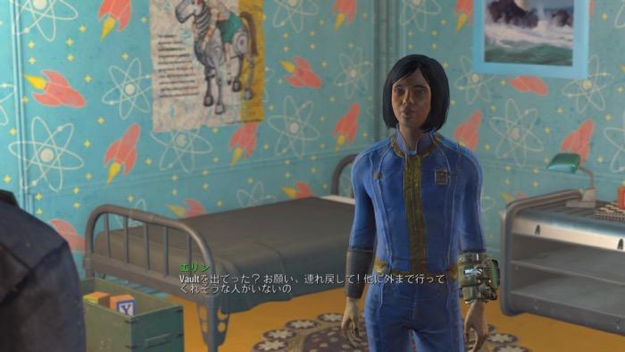 Fallout4_0100