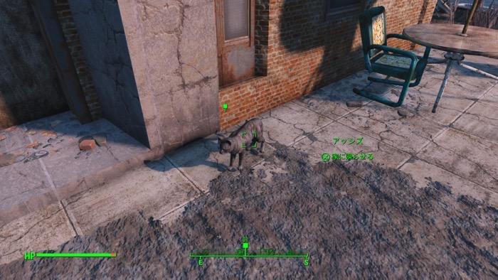 Fallout4_0101