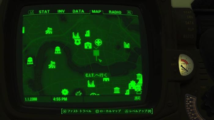Fallout4_0123