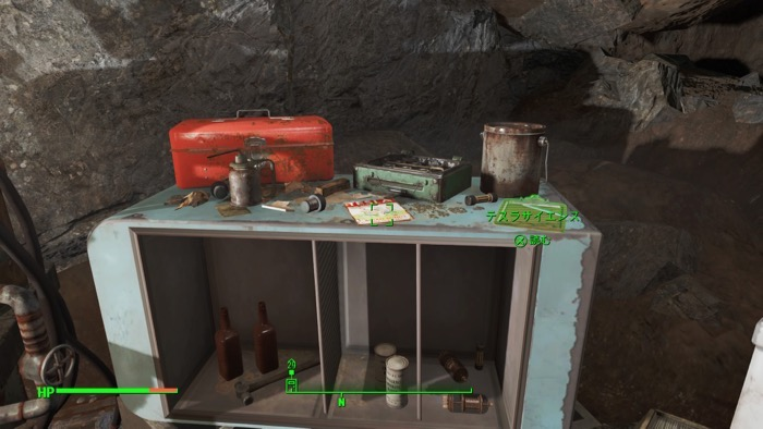 Fallout4_0124