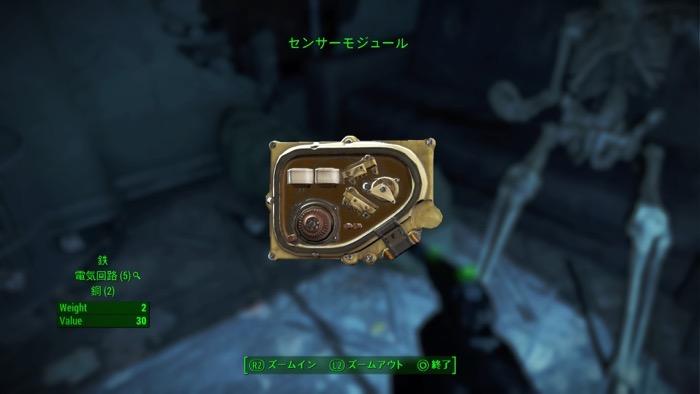Fallout4_0129