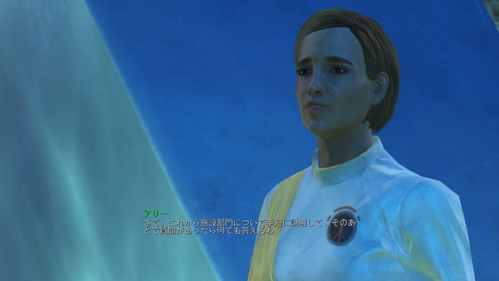 Fallout4_0132