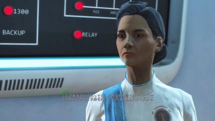 Fallout4_0133