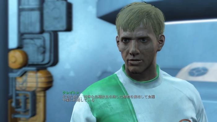 Fallout4_0135