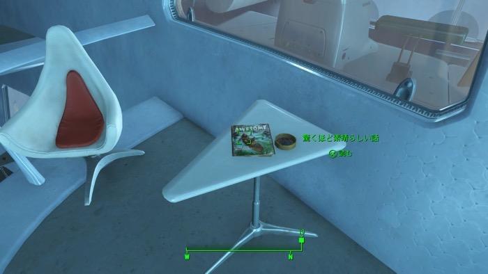 Fallout4_0136