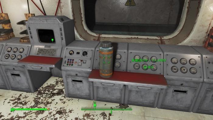 Fallout4_0140