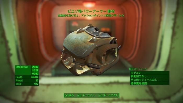 Fallout4_0144