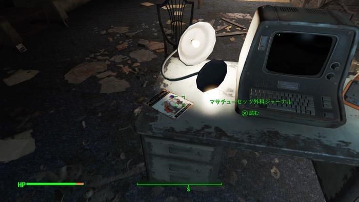 Fallout4_0145