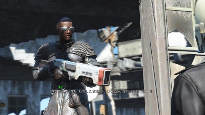 Fallout4_0146