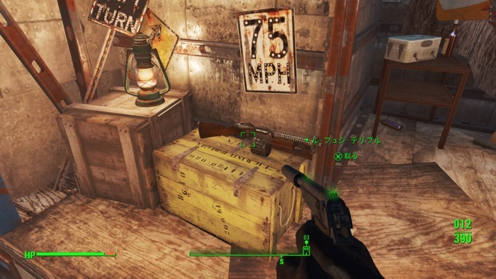 Fallout4_0148