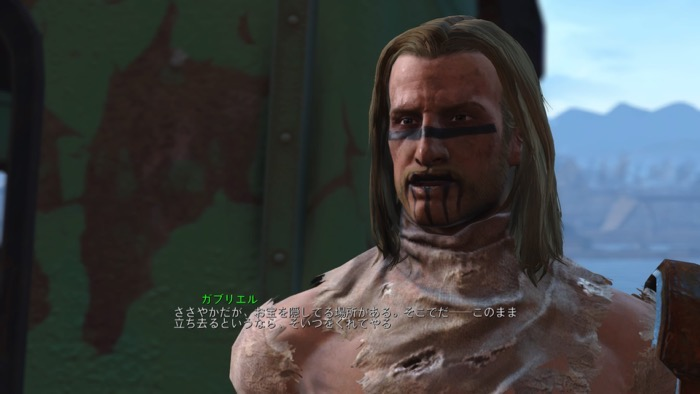 Fallout4_0149