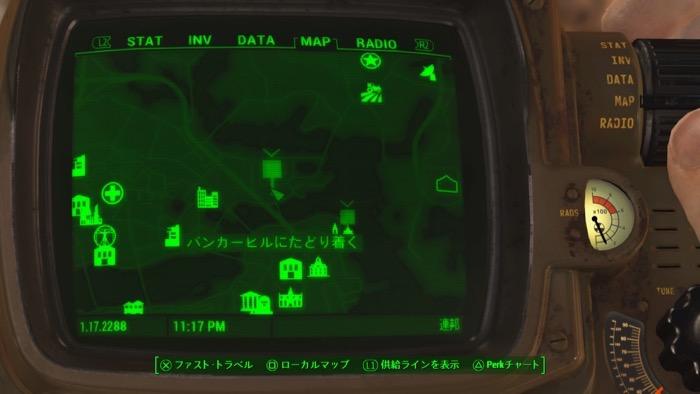 Fallout4_0151
