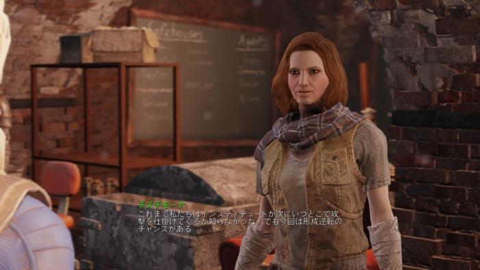 Fallout4_0152