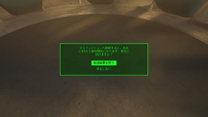 Fallout4_0158
