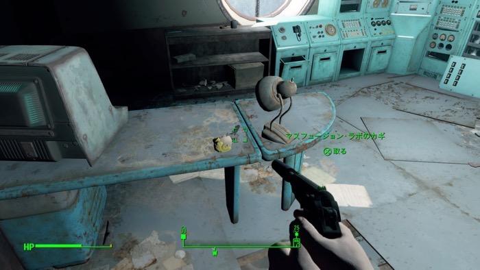 Fallout4_0160