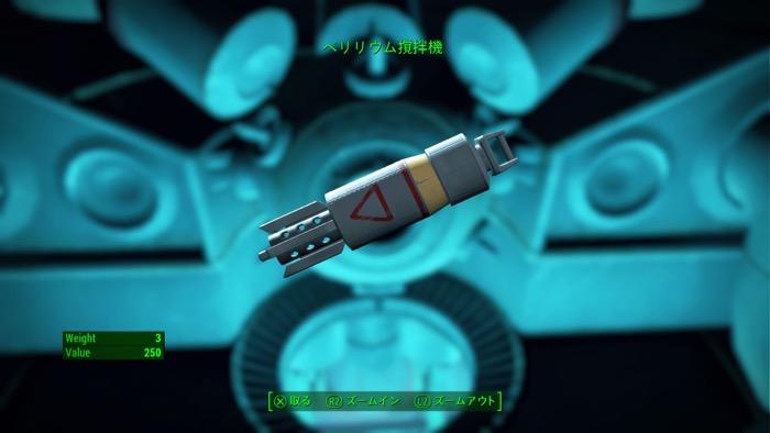 Fallout4_0162