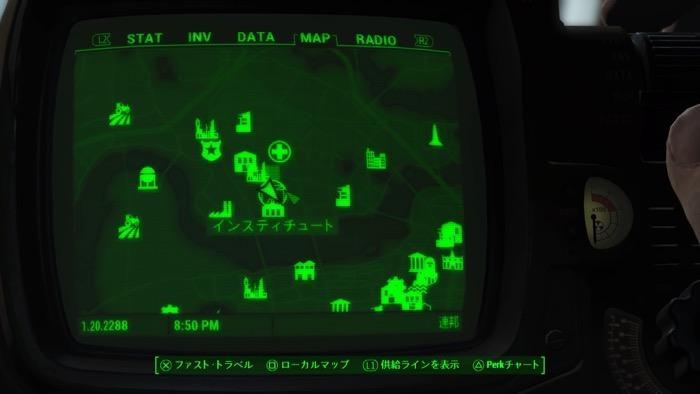 Fallout4_0163